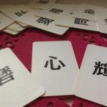 沖縄で体験 魔法の質問カードがすごい!一瞬でモチベーションアップする理由