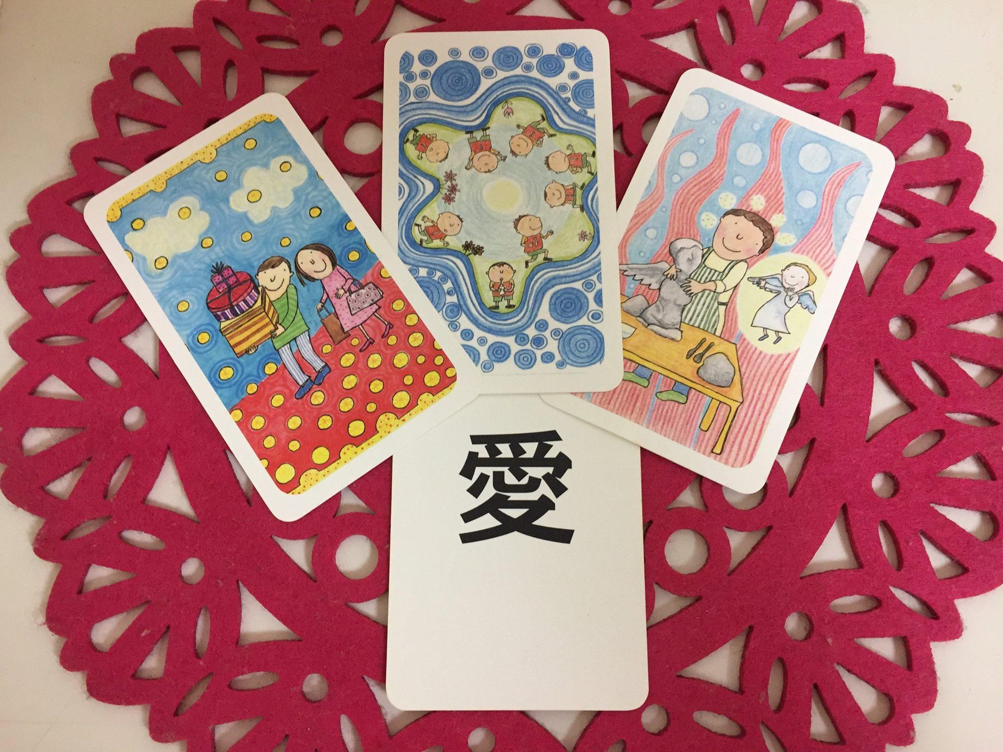 【感想】魔法の質問カード体験セッション@沖縄・福岡