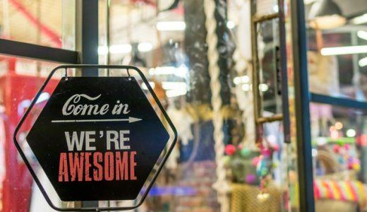 儲かるコンビニと起業家(個人事業主)の共通点とは?
