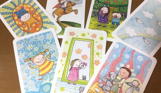 【受講後の感想】魔法の質問カードマスター