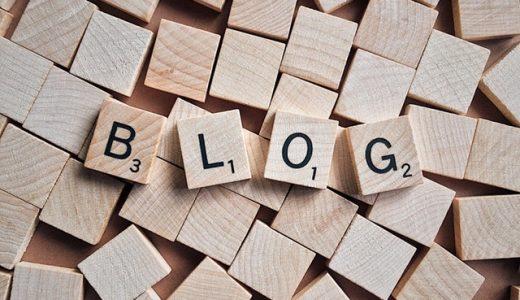 起業初心者のための読まれるブログの育て方