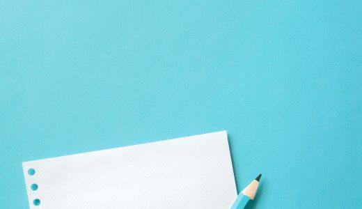 豊かさを生む、文章の書き方 <世界観を伝えるライティング>