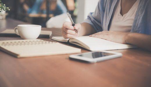 時間と収入を増やす学び方